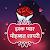 प्यार इश्क मोहब्बत शायरी - Hindi Love Shayari 2019 file APK for Gaming PC/PS3/PS4 Smart TV