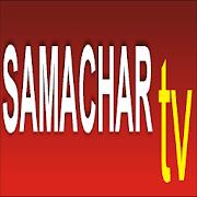 SamacharTv
