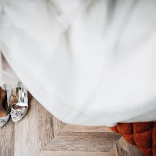 Wedding photographer Polina Belousova (polinsphotos). Photo of 22.10.2018