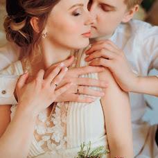 Wedding photographer Tatyana May (TMay). Photo of 30.04.2018