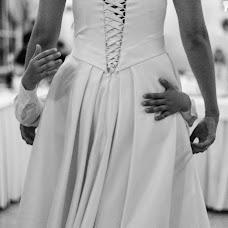 Wedding photographer Stanislav Krasnov (stkph). Photo of 04.09.2017