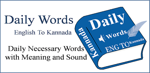 Daily Word English to Kannada - Apps on Google Play