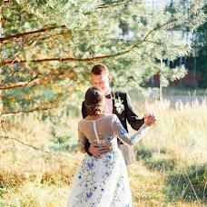 Wedding photographer Olga Lapshina (Lapshina1993). Photo of 23.10.2018