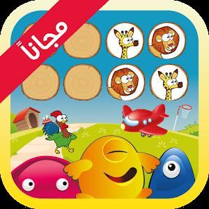 """""""قرية الذاكرة"""" - تطبيق جديد للاطفال clRMYWcbxrHVqtpQj9sw"""