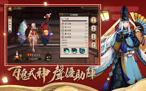 u9670u967du5e2bOnmyoji - u548cu98a8u5e7bu60f3RPG filehippodl screenshot 9