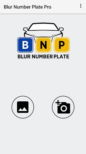 لالروبوت Blur Number Plate Pro تطبيقات screenshot