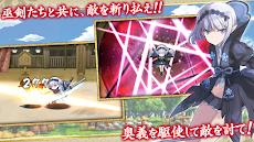 天華百剣 -斬-のおすすめ画像4