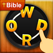 Word Bibles - New Brand Word Games