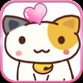 러브 캣맘 - 고양이모으기 네코키우기 ~ 냥 ~★