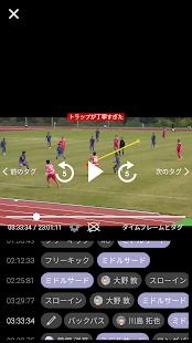SPLYZA Teams - náhled