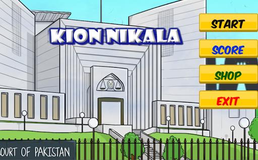 Kion Nikala 1.0 screenshots 1