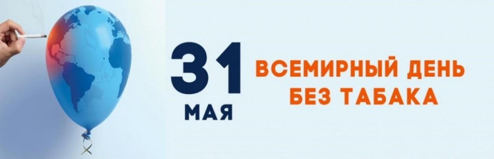 https://dom.tyumen-city.ru/files/informer/img/2020/06/5ed47fe400ff7.jpg