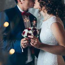 Wedding photographer Nadezhda Balickaya (PinkPanther). Photo of 25.04.2017
