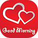 Good Morning Images Gif With Beautiful Quotes - Androidアプリ