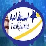 Istikhama Icon