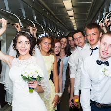 Wedding photographer Pavel Kondakov (Kondakoff). Photo of 30.09.2015