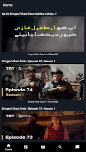 Ertugrul Ghazi In Urdu App 4