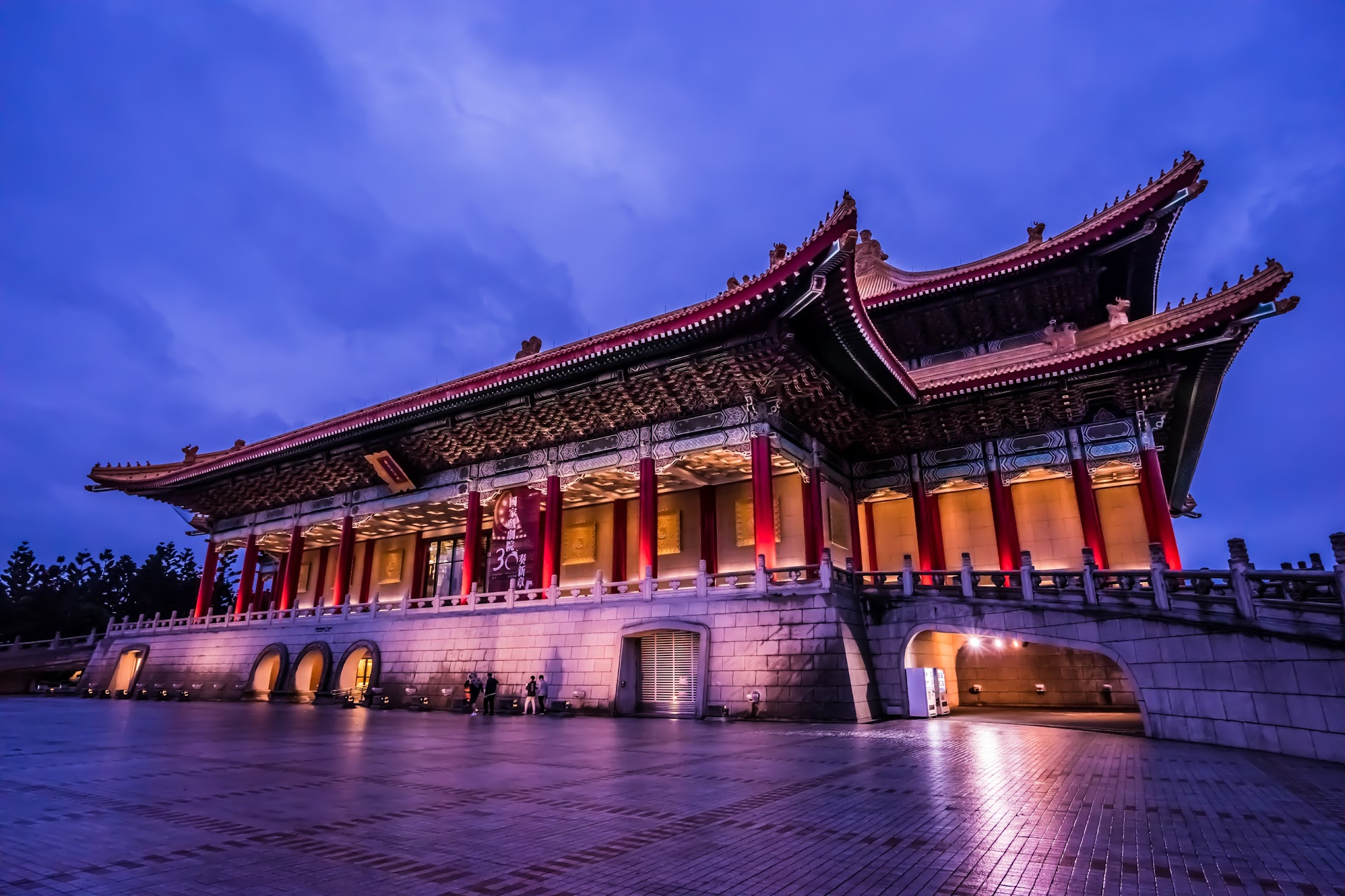 Chiang Kai-Shek Memorial Hall National Theater1