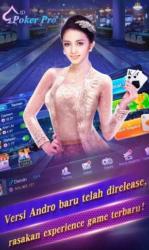 Poker Pro.ID screenshot