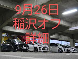 アクア NHP10のカスタム事例画像 宮san@Villainy Autoさんの2021年09月25日20:45の投稿