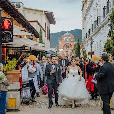 Wedding photographer Mag Servant (MagServant). Photo of 27.08.2018