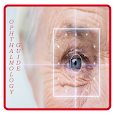 Ophthalmology Guide icon