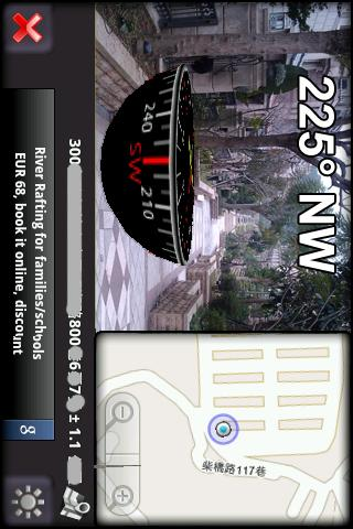 3D Compass (for Android 2.2-) screenshot 1