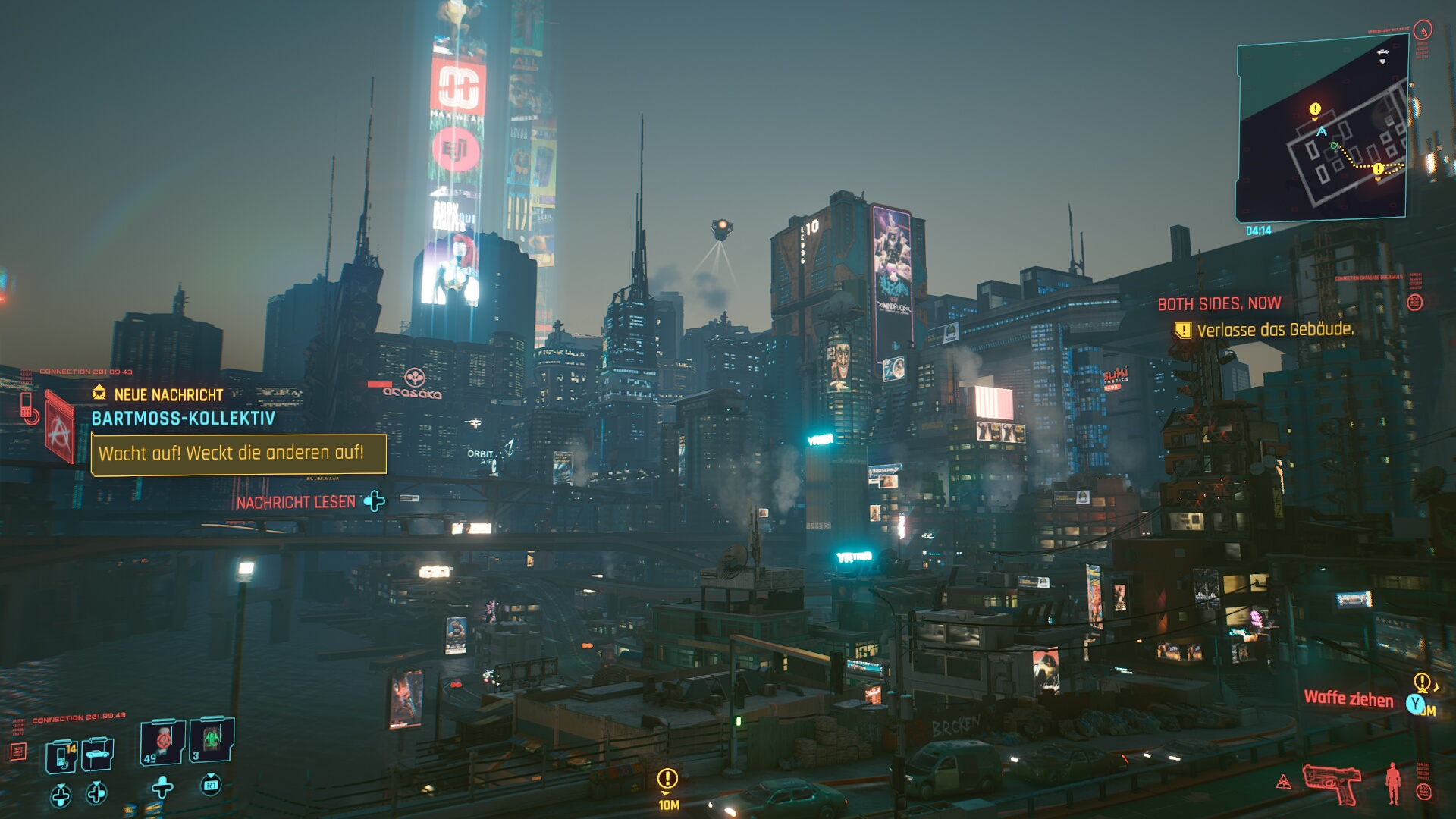 Stadia screenshot of Cyberpunk 2077