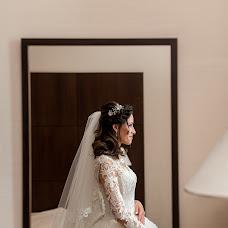 Wedding photographer Vladimir Esipov (esipov). Photo of 04.12.2018
