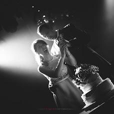 Свадебный фотограф Rodrigo Ramo (rodrigoramo). Фотография от 17.05.2017