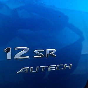 マーチ AK12 17年式  3D 12sr  クリスタルブルーのカスタム事例画像 🎼ショパン🎹さんの2019年11月05日08:03の投稿