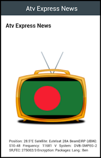 All TV Bangladesh - náhled