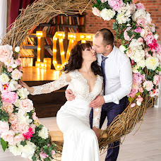 Wedding photographer Yuliya Danilova (Lulu84). Photo of 03.11.2018