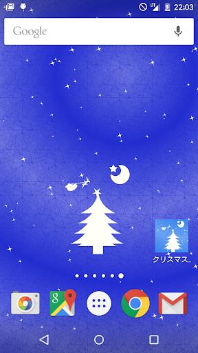 クリスマスツリー イメージ ライブ壁紙 無料版 Free