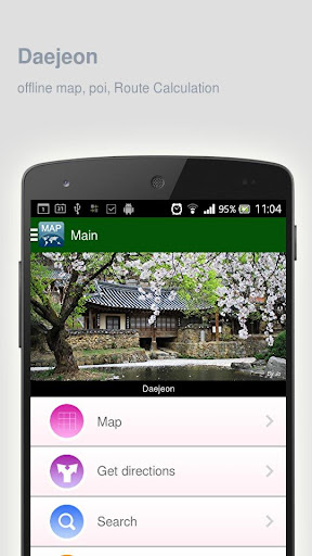 Daejeon Map offline