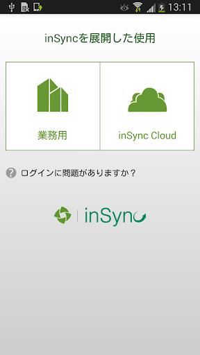 inSync Companion