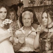 Wedding photographer Aleksandr Leschinskiy (Pickage). Photo of 10.02.2018