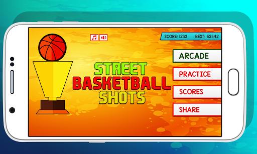 ストリート バスケット ボールのショット