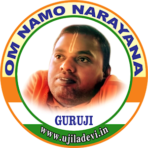Ujiladevi Tamil