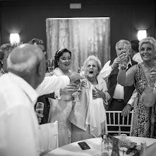 Fotógrafo de bodas Diseño Martin (disenomartin). Foto del 15.06.2018