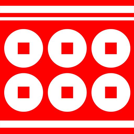 遊戲App|【真田ナビ】ゆかりの地を廻るナビfor真田丸【真田信繁】 LOGO-3C達人阿輝的APP