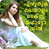 Write Malayalam Text On Photo