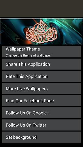 免費下載個人化APP|アッラーライブ壁紙 app開箱文|APP開箱王