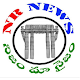 NR NEWS for PC-Windows 7,8,10 and Mac