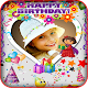 Download Birthday Greeting Cards Maker: photo frames, cakes For PC Windows and Mac