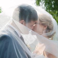 Wedding photographer Mariya Schepanova (Maricosmic). Photo of 21.04.2015