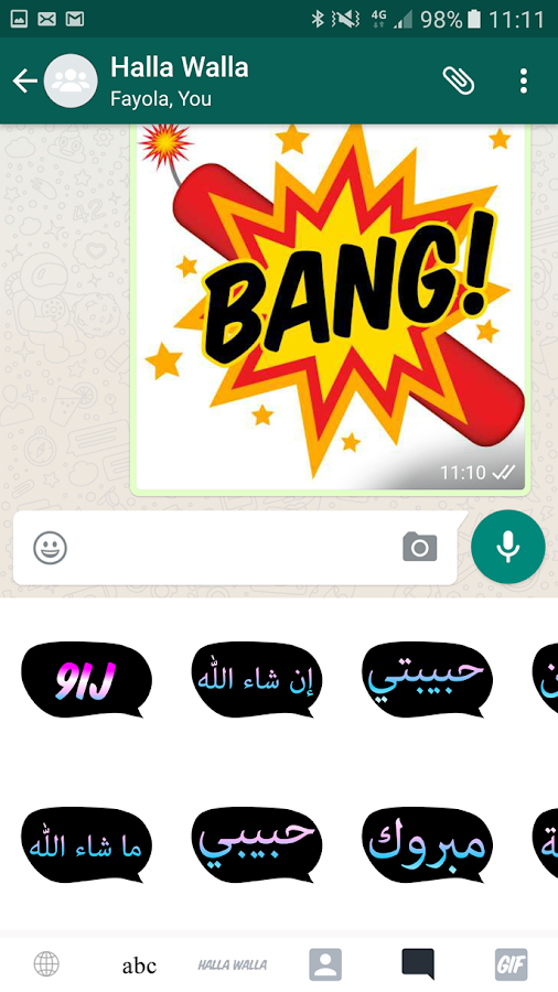 Halla Walla Keyboard- screenshot