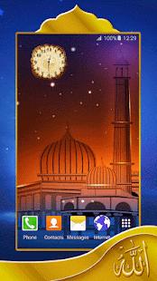 Islám Budík Hodiny - náhled