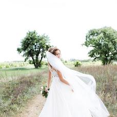 Wedding photographer Dmitro Lotockiy (Lotockiy). Photo of 15.05.2018