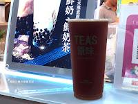 Tea,s原味小舖